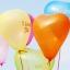 ลูกโป่งหัวใจเนื้อเมททัลลิก สีส้ม ไซส์ 12 นิ้ว แพ็คละ 10 ใบ (Heart Shape Balloon-Metallic Orange Color) thumbnail 2
