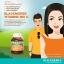 Blackmores BIO C แบล็คมอร์ วิตามินซี 1000 mg 62 แคปซูล thumbnail 2