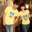 เสื้อยืดคู่รัก แฟชั่นคู่รั กชาย + หญิง เสื้อยืดแขนสั้น เสื้อสีเหลือง สกรีนลายหัวใจสีฟ้า +พร้อมส่ง+ thumbnail 6