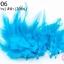 ขนนก(ก้าน) สีฟ้า (20ชิ้น) thumbnail 1