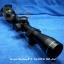 กล้องติดปืน (Scope) Bushnell 3-9x32EG thumbnail 1