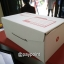 กล่องไปรษณีย์ ไดคัทสีขาว เบอร์ 00 ขนาด 9X14X6ซม. thumbnail 1