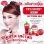 Minako Strawberry Serum Soap สบู่เซรั่มหน้าสด สูตรสตรอเบอร์รี่ ราคาพิเศษ 40 บาท thumbnail 5
