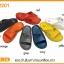 รองเท้าแตะ ADDA ไฟล่อน รหัส 52201 เบอร์ 4-9 สำเนา thumbnail 1