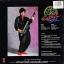Chick Corea - Elektric Band 1986 thumbnail 2