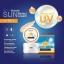 ครีมกันแดดริต้า RITA Sun Cream ราคาปลีก 45 บาท / ราคาส่ง 36 บาท thumbnail 2