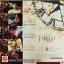 ต้อม เรนโบว์ - ข้ามเวลา EP 4 เพลง ปก VG+ แผ่น VG++ thumbnail 2