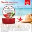 Tomato Blink Serum เซรั่มมะเขือเทศหน้าใส ราคาปลีก 60 บาท / ราคาส่ง 48 บาท thumbnail 3