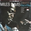 Miles Davis - Kind Of Blue 1lp NEW thumbnail 1