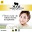 Wealthy Health Maxi 50000 Placental Baby Sheep Placenta รกแกะ 50000 มก.โดสสูงสุด thumbnail 2