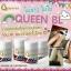 Queen BL ควีนบีแอล หัวเชื้อผิวขาว ราคาปลีก 35 บาท / ราคาส่ง 28 บาท thumbnail 4