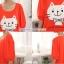 เสื้อคลุมท้องแขนสั้น ลายแมวยิ้มติดโบว์ White Cat : สีส้ม รหัส SH190 thumbnail 7