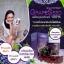Ausway Grapeseed 50,000 mg สินค้าระดับ พรีเมี่ยม โดสสูงสุด ด้วยนวตกรรมใหม่ เพื่อผิวขาวใสกับองุ่นสกัดจากธรรมชาติ 100% ขนาด 100 เม็ด thumbnail 2