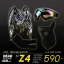 Pack Z4 : แว่นกันลม + ผ้าชีมัค + หน้ากาก + ปลอกแขน thumbnail 1