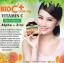 BIO C Vitamin Alpha+Zinc 1,500 mg.ไบโอ ซี วิตามิน (ขนาด 30 เม็ด) ราคาปลีก 150 บาท / ราคาส่ง 120 บาท thumbnail 5