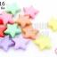 ลูกปัดพลาสติก สีพาลเทล ดาว คละสี 14มิล (1ขีด/100กรัม) thumbnail 1