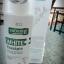 Smooth E White Therapie Moisturising Lotion 100 ml. สีขาว thumbnail 1