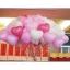 """ลูกโป่งหัวใจ เนื้อสแตนดาร์ทสีชมพูเข้ม ไซส์ 12 นิ้ว แพ็คละ 10 ใบ (Heart Latex Balloon - Deep Pink Color 12"""") thumbnail 3"""