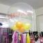 ลูกโป่งพลาสติกใส ทรงกลมแบน ไซส์ 24 นิ้ว - Clear PVC Balloons / Item No. TL-G041 (ไม่รวมลูกโป่งด้านใน) thumbnail 2