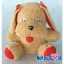 ตุ๊กตา หมาแตงโม ผ้าขนหนู เล็ก-11นิ้ว thumbnail 4