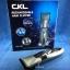 ชุดปัตตาเลี่ยน กันน้ำ ชาร์จไฟได้ CKL-605 ดีไซน์เก๋ thumbnail 1