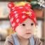 หมวกหมีน้อย สีเหลือง ชมพู แดง ฟ้า MC24 thumbnail 3