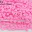 ปอมเส้นยาว สีชมพู กว้าง 2ซม(1หลา/90ซม) thumbnail 1