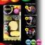 ลูกโป่ง LED สีเหลืือง แพ็ค 5 ชิ้น ไฟสว่างเหมือนโคมไฟ (LED Yellow Balloon - LED Fixed Mode) thumbnail 2