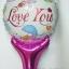 บอลลูนเป่าลม พิมพ์ LOVE YOU ลายหวานๆ / Item No. TL-M013 สำเนา thumbnail 1