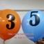"""ลูกโป่งกลมพิมพ์ลาย ตัวเลข 0-9 ไซส์ 12 นิ้ว จำนวน 1 ใบ (Round Balloons 12"""" - Printing Number 0-9 latex balloons) thumbnail 1"""