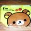 กระเป๋าืถือ หมี Rilakkuma (มาใหม่) thumbnail 3
