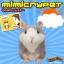 ตุ๊กตาหนูแฮมสเตอร์โต้ตอบเสียงพูด Mimicry Pet (ซ้อ 3 ชิ้นราคาส่ง 500 บาท ต่อชิ้น) thumbnail 1