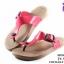 รองเท้าแตะ Monobo โมโนโบ้ รุ่น Jello เจลโล่ สีบานเย็น เบอร์ 5-8 thumbnail 3
