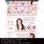 ผลงานออกแบบตกแต่งร้านค้าออนไลน์ ร้าน makeupcutebykorea จำหน่ายสินค้าเพื่อความงาม สนใจ แต่งร้านค้าออนไลน์ 085-022-4266 thumbnail 1