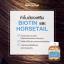 Blackmores Biotin H+ แบล็คมอร์ส ไบโอติน เอช+ บรรจุ 60 เม็ด thumbnail 3