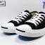 รองเท้าผาใบ CONVERSE JACK PURCELL CP OX BLAK/WHITE เบอร์4-10 thumbnail 2