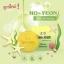 Ho-Yeon Anti Melasma 70 g. สบู่โฮยอน สูตรลดฝ้า thumbnail 2