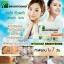 ครีมพม่าหน้าขาว รุ่น อย. Myanmar Brightening Set ราคาปลีก 80 บาท / ราคาส่งถูกสุด 64 บาท thumbnail 3