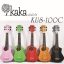 "Kaka รุ่น KUS-100C Color Soprano 21"" ทรง Cutaway ไม้ Linden สาย White ฟรีกระเป๋า thumbnail 9"