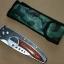 มีดสปริง มีดพับ มีดพก ขนาดกลาง มีไฟฉาย thumbnail 3