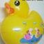 ลูกโป่งฟลอย์ เป็ดสีเหลือง - Duck Foil Balloon / Item No. TL-B018 thumbnail 2