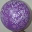 """ลูกโป่งกลมพิมพ์ลาย Happy Birth Day คละสี แบบที่ 1 ไซส์ 12 นิ้ว จำนวน 10 ใบ (Round Balloons 12"""" - Happy Birth Day Design no. 1 latex balloons) thumbnail 2"""