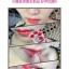 Balala Fit Lip Tatoo ลิปลอกปาก (ลิปสักปาก) ราคาปลีก 65 บาท / ราคาส่ง 52 บาท thumbnail 3