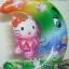 ลูกโป่งฟลอย์ำพระจันทร์เสี้ยวคิตตี้ - Hello Kitty Moon Foil Balloon / Item No. TL-F009 thumbnail 1