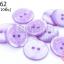กระดุมพลาสติก สีม่วงอ่อน 20มิล(10ชิ้น) thumbnail 1