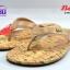 Bata (บาจา) สีเบส รุ่น8291 เบอร์36-40 thumbnail 3