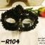 หน้ากากแฟนซี Fancy Party Mask /Item No. TL-R104 thumbnail 1