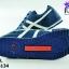 รองเท้าผ้าใบ แกมโบล GAMBOL รุ่นGB86134 สีกรม เบอร์40-44 thumbnail 3