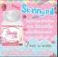 Skinny Pill สกินนี่ พีล ผลิตภัณฑ์เพื่อขาเรียวสวย ราคาปลีก 150 บาท / ราคาส่ง 120 บาท thumbnail 4