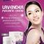 ครีมรกแกะ Lavender Australia Placenta cream with Collagen and Vitamin E 100ml. thumbnail 1
